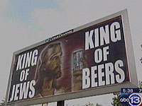 ktrk_071106_billboard1.jpg